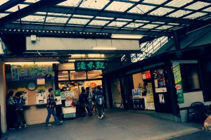 御岳登山鉄道 滝本駅