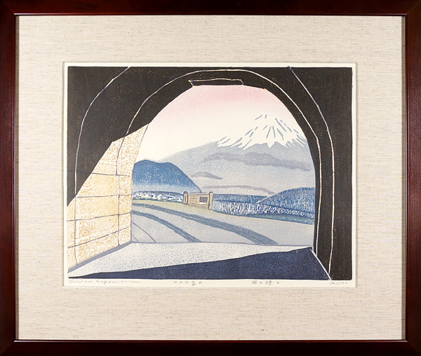 萩原英雄「三十六富士 明と暗と」木版