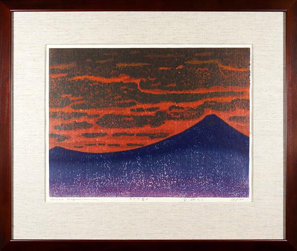 萩原英雄「三十六富士 空燃える」木版
