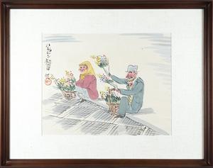 前川千帆「自筆画 ハルピン初夏」 |
