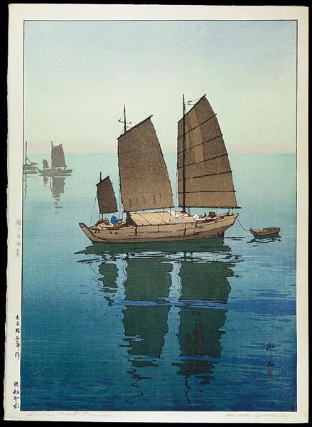 吉田博「瀬戸内海集 帆船 午前」