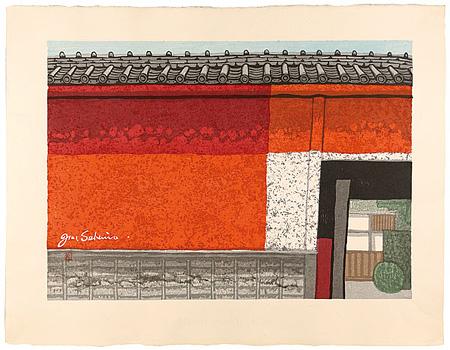 関野凖一郎「東海道五十三次 亀山」