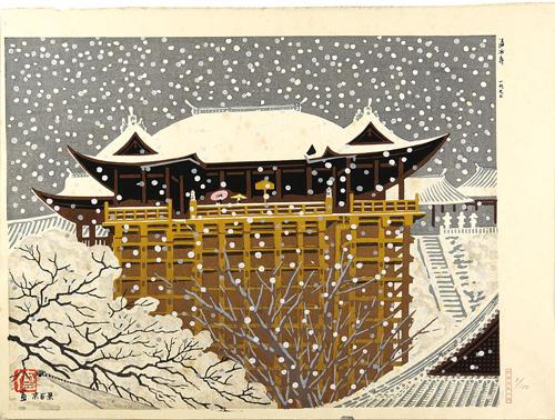 徳力富吉郎「雪の清水寺」