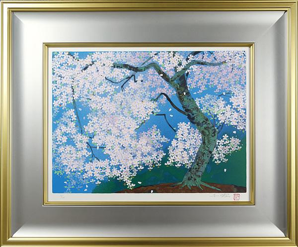 中島千波「九段の櫻」