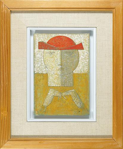高橋幸彦「自筆画 赤い帽子」