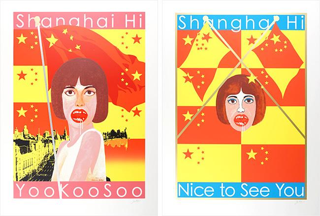 上海万博記念版画 Shanghai  Hi Yookoosoo / Shanghai  Hi Nice to See You / 横尾忠則