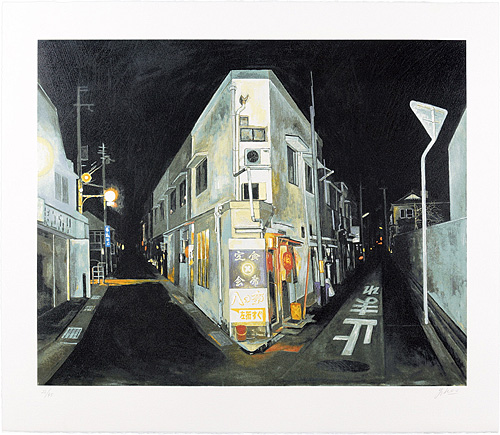 暗夜行路 N市-V / 横尾忠則