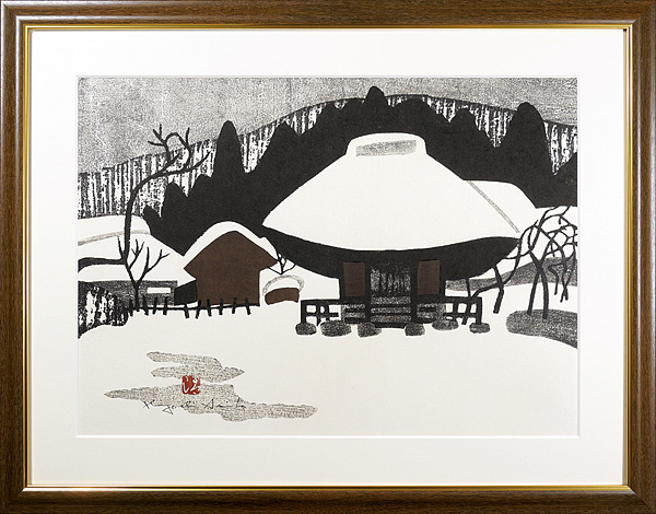 会津の冬(6) / 斎藤清