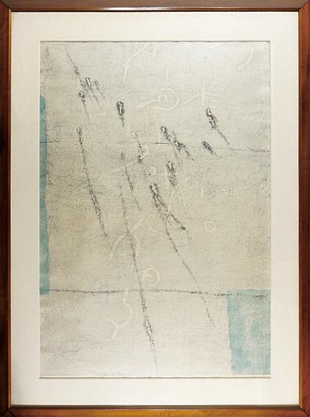 白の幻想 (No.1) / 萩原英雄