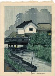 水郷の雨 / 笠松紫浪