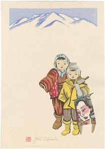 八甲田山と凧 / 関野凖一郎