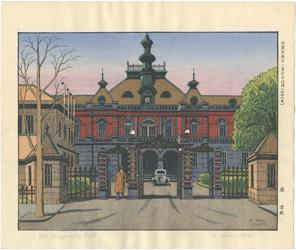 旧東京府庁と東京市役所(昭和6年) / 堀潔