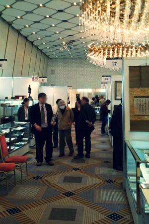 ABAJ創立50周年記念国際稀覯本フェア2015 日本の古書 世界の古書(会場内)