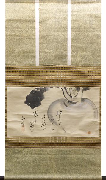 自筆画賛幅 蕪(仮題) / 尾崎紅葉賛 斎藤松州画