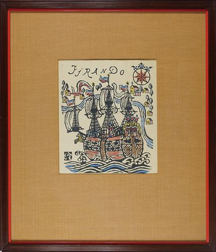 蛮船・FIRANDO / 川上澄生