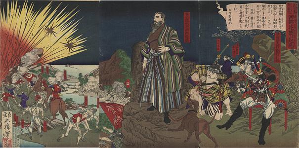 月岡芳年「鹿児島新誌内 西郷花岡山巡見」