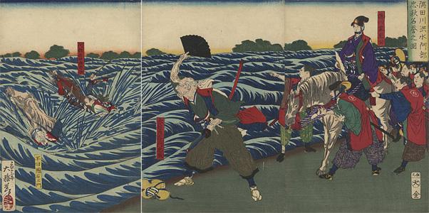 月岡芳年「隅田川洪水阿部忠秋名誉之図」