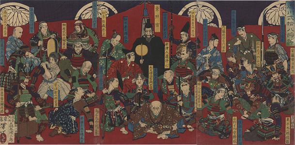月岡芳年「徳川弐拾八将神」