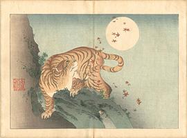葛飾真艸画譜 上・下巻 / 北斎