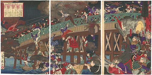 熊本安政橋戦争之図 / 貞信二代