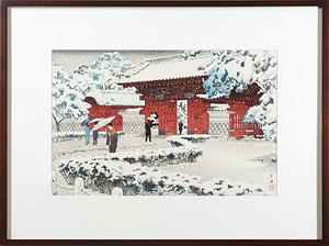 本郷赤門の雪 / 笠松紫浪