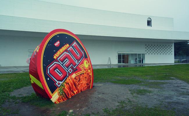 青森県立美術館・UFO(未確認飛行物体)