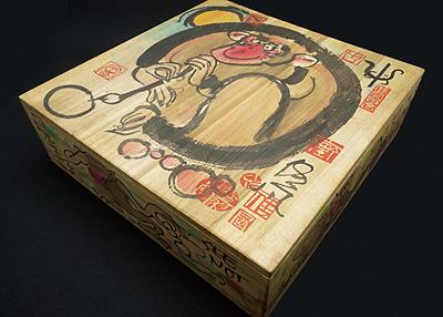 自筆絵皿 : 猿(仮題) / クリフトン・カーフ