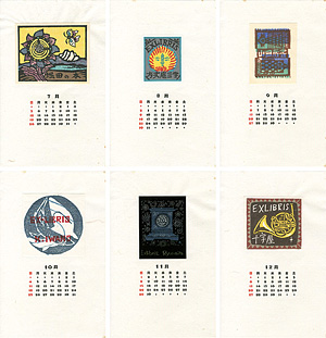 1981年 愛書票暦 6枚 / 金守世士夫 馬渕聖 若山八十氏 他