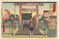 東京名所之内 九段坂上靖国神社 / 広重三代