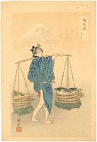 踊姿絵 松魚売 / 田井耕耘