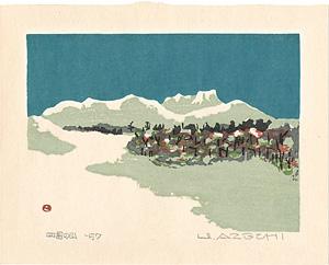 四国の山 / 畦地梅太郎