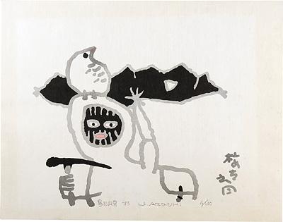 鳥と山男 / 畦地梅太郎