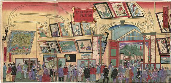 東京名所上野公園地 内国勧業博覧会 美術館之図 / 広重三代