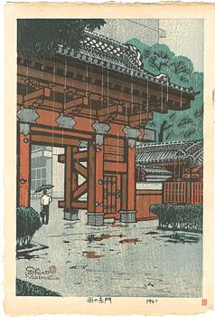 雨の赤門 / 笠松紫浪