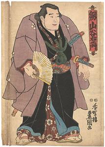 相撲絵 剣山谷右衛門 / 豊国三代
