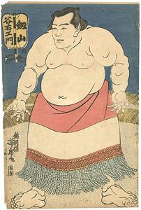 相撲絵 剣山谷右衛門 / 芳虎
