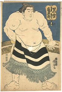 相撲絵 黒雲竜五郎 / 芳虎