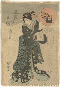 五節句乃内 菊月 / 国芳