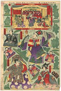 歌舞伎座浄瑠璃狂言操つり三番組上 牧金版 / 作者不詳