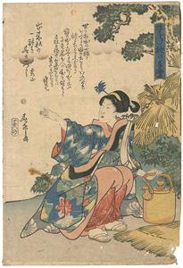豊年織の手業 / 春升