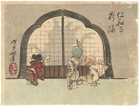 芳年略画 仁和寺 影踊 / 芳年