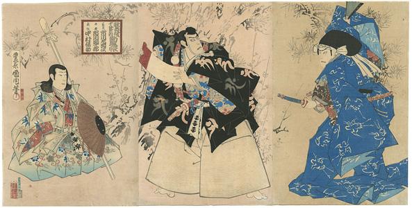 歌舞伎十八番の内 勧進帳  / 国周