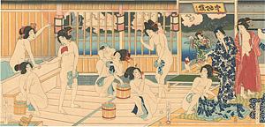 入浴図(仮題) 【復刻版】 / 国貞初代
