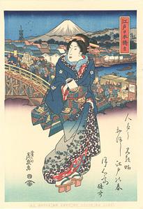 美人東海道 日本橋 【復刻版】 / 英泉