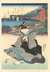 美人東海道 神奈川宿 【復刻版】 / 英泉