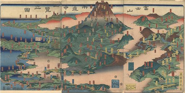 富士山両道中一覧之図 / 芳虎
