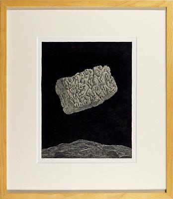 隕石 / 柄澤齊
