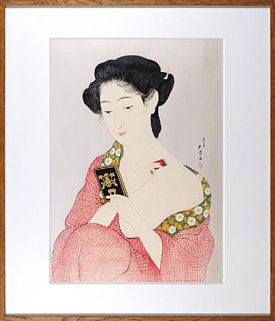 化粧の女 【復刻版】 / 橋口五葉