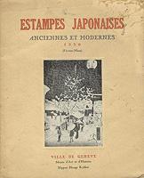 [仏]日本の版画 浮世絵と現代