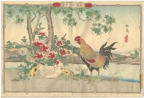 花鳥画譜 / 琳斎